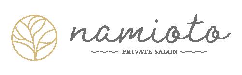【ナミオト- namioto -】ハワイアンロミロミを中心としたボディケアサロン 神奈川県川崎市多摩区